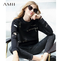 Amii Preppy Style Sweatshirt Women Autumn 2018 Causal Embroidery Letters Solid O neck 2018 Autumn Women Fashion Tops