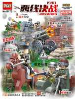 Doll 4pcs/sets d170 World War II Army West Droiyan Military Army Weapons Toys For Children Building Blocks Compatible With Legoe