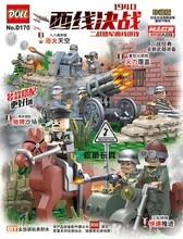 Купить с кэшбэком 2017 Doll 4pcs/sets d170 World War II Army West Droiyan Military Army Weapons Toys For Children Building Blocks Legousi Bricks