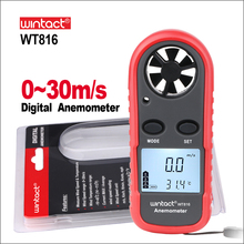 Anemometer Windmeter-Tester Digital Handheld WINTACT Portable 0-30m/S