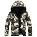 Good Quality Winter Men's Hooded Down Jackets Camo Reversible Coat Casual Warm Thicken Duck Windproof Outcoats Outwear Clothing
