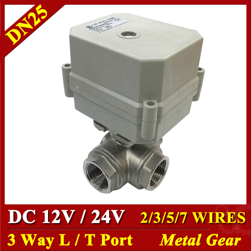 Tsai Fan Water Electric Valve 3 Way 1 L Port T Port DC12V DC24V Torque 10Nm 2/3/5/7 Wires For Water Automatic ControlTsai Fan Water Electric Valve 3 Way 1 L Port T Port DC12V DC24V Torque 10Nm 2/3/5/7 Wires For Water Automatic Control