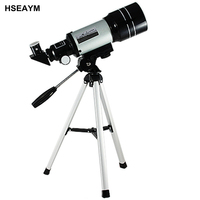 150X Professional Entry level Astronomical Telescope Monocular Stargazing Space Binoculars F30070M LAMOST Observing Moon Stars