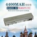 6 Cell New Battery for Dell Latitude E6400 M2400 E6410 E6510 E6500 M4400 M4500 M6400 M6500 1M215 312-0215 312-0748 312-0749