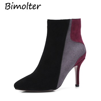 Bimolter Woman Mixed Colors Short Ankle Boots Pointed Toe High Heels Ladies' Dress Boots Cow Suede Zipper Office Shoes LAEB021
