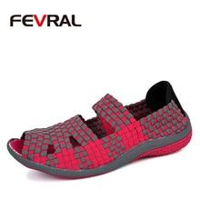 Fevral 2021ブランド通気性夏の靴女性のローファーはカジュアルシューズ超軽量ュアルシューズフラットシューズ新女性の靴のサイズ35 40