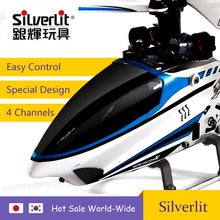 CCP Silverlit Side Fly RC Helicopter with Gyro Radio Mini Indoor Metal Falcon 4 Built in Gyro Remote Control Toys