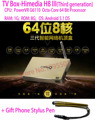 HIMEDIA H8 III Octa Core Chips 64bit Android TV Box, 3D 4K UHD Home TV Smart Network Player Set-Top Box + Gift Phone Stylus Pen