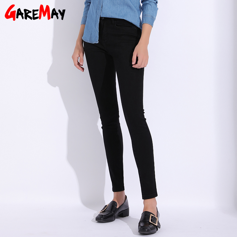 Garemay Black Jeans For Woman Plus Size Skinny Pencil Casual Women's Pants 2017 With High Waist Jeans  Stretch Femme