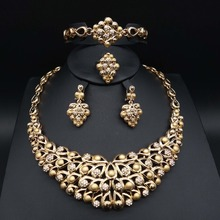 2019 New Women's Gifts Dubai Africa Nigeria Fashion Wedding Engagement Bride Bridesmaid Gold Color Jewelry Set 2015 new fashion dubai gold plated jewelry set africa nigeria s wedding beads jewelry plating 18 k retro design