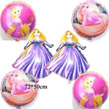 (6pcs/lot) helium balloons new style princess Rapunzel balloon for girl toys birthday party rapunzel foil ballon