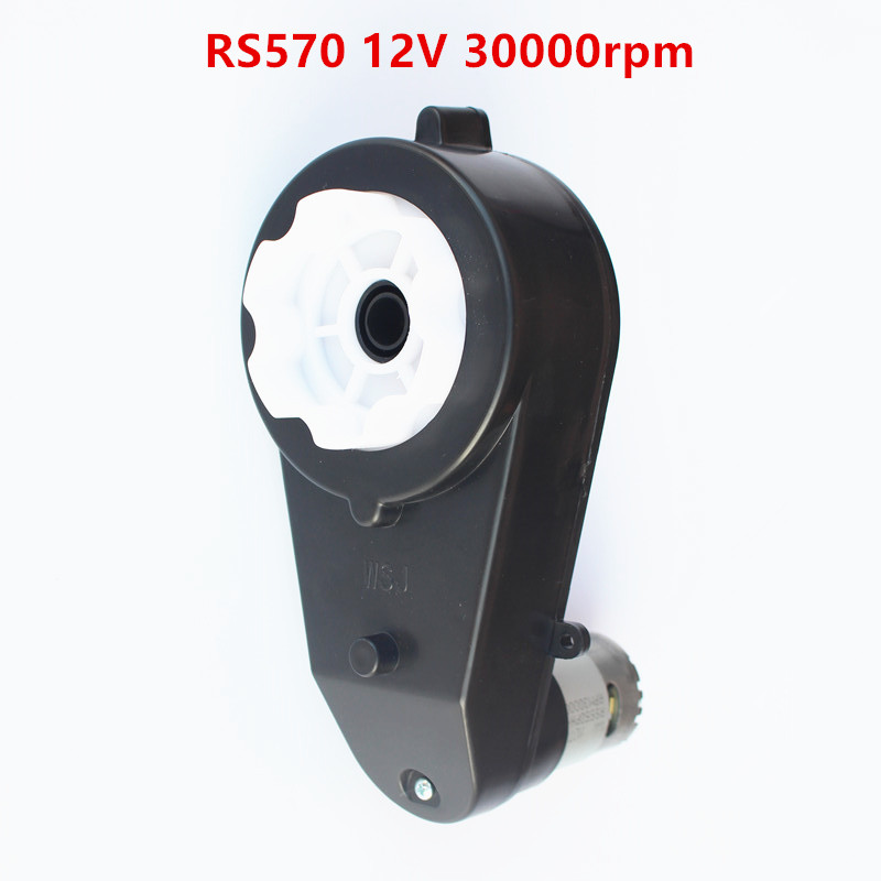 High speed <font><b>RS550</b></font> <font><b>12V</b></font> 30000rpm motor gearbox,Children electric car high speed motor with reduction gear box image