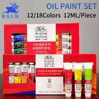 Winsor Newton 12 18Colors Paste Painter Oil Paints Set High Quality Oil Pigment For Artist School