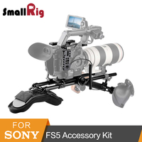 SmallRig For Sony FS5 PXW FS5 Vidoe Shooting Accessories Kit With Shoulder Pad Rod Clamp Plate
