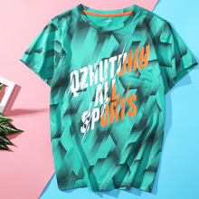 Summer Sports Function Children Top Tees Outfits Fast Drying Elasticity Hygroscopic Anti-UV Boys T-shirts For 110-150cm