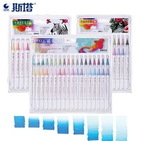 STA 3700 Watercolor Brush Pens 24 Premium Color Paint Marker Set Calligraphy, Sketching, Lettering, Painting Art Supplies