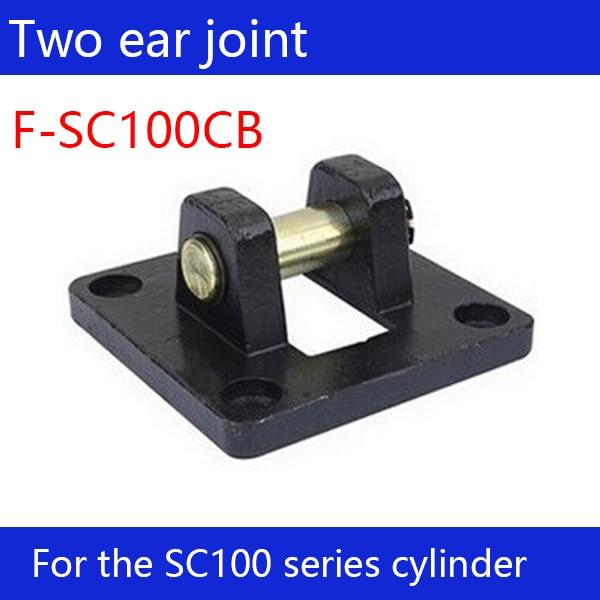 F-SC100CB Free shipping 2 pcs Free shipping SC100 standard cylinder double ear connector F-SC100CB цены онлайн