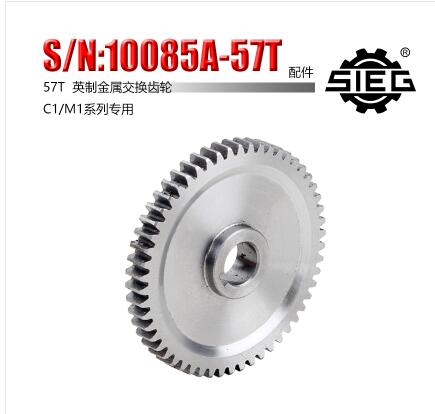 Free shipping 1pc 57T SIEG: S / N: 10085B Exchange gears milling machines C1 M1 metal gear mini lathe gears Metal small metal lathe turret mini diy small homemade mini sieg s n c2 112 lathe turret toolholder