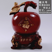 Red Apple Piggy Bank Large Large Living Room Creativity Resin Piggy Bank Feng Shui Keep Us Safe Ornaments Gift