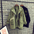 Army Green And Black Rivet Streetwear Style Rock Star Trench Coat Women Spring Autumn Coats For Casual Trench Coat A2360