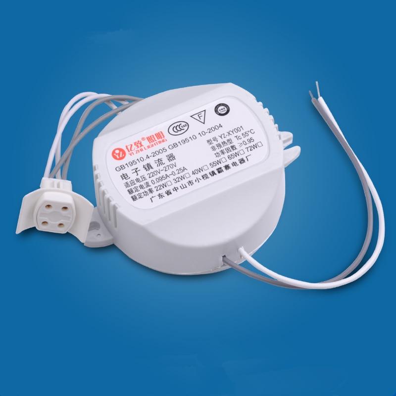 T5 T6 Annular Tubes Fluorescent Lamp Electronic Ballast