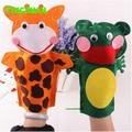 5pcs/lot Kids DIY Handmade Cartoon Animal Hand Cloth Puppet Dolls Story Telling Handcraft Kits Felt Fabric Craft Cow Frog