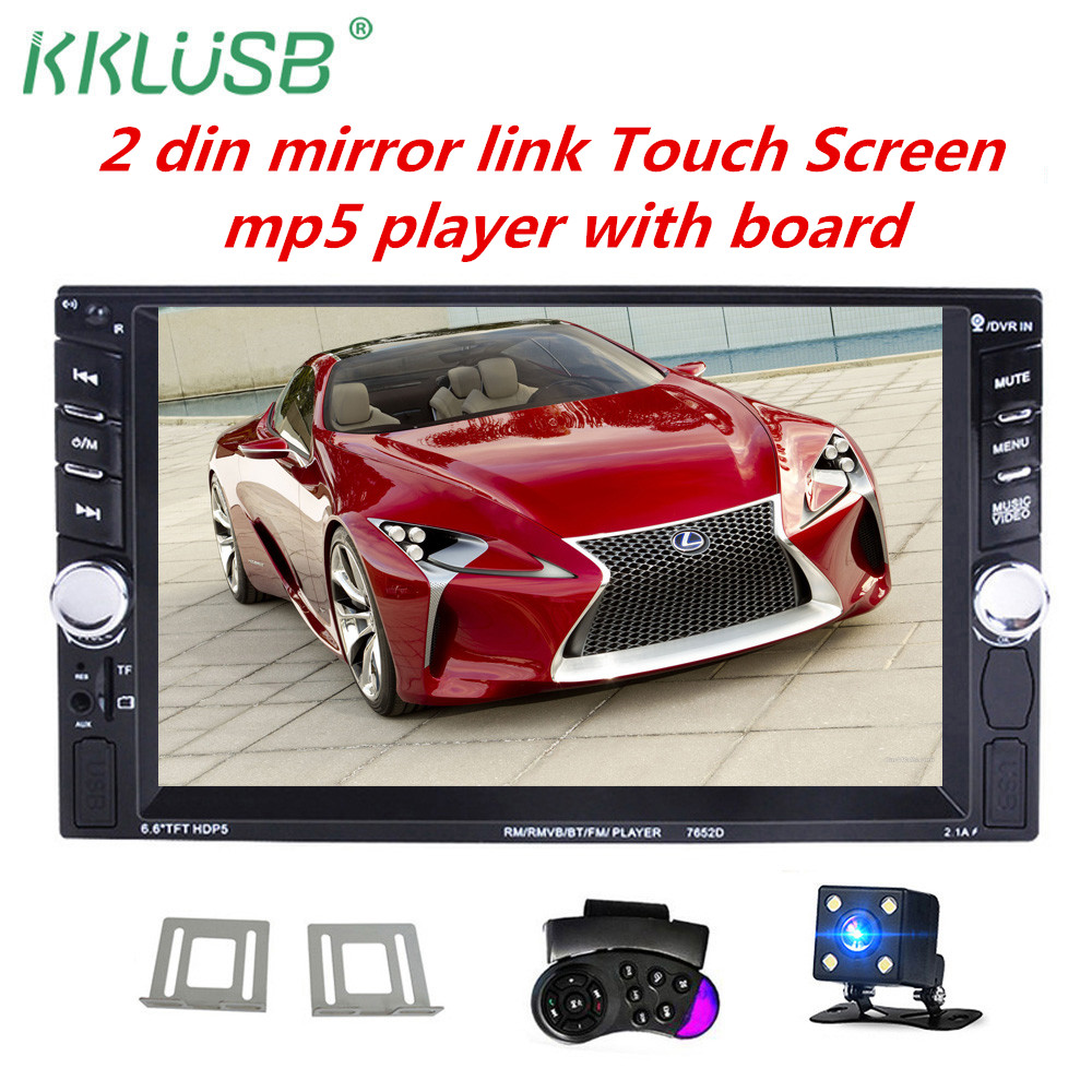 2 din car radio HD 7 Touch Screen autoradio bluetooth/Radio/AMRD/mirror link usb charger aux in TF multimidia carro mp5 player 7 hd bluetooth touch screen car gps stereo radio 2 din fm mp5 mp3 usb aux z825