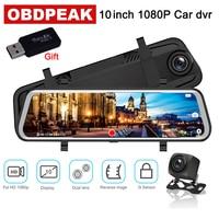 10 Inch Touch Screen Car DVR media Dual Lens Camera Rearview Mirror Video Recorder Dash Cam Auto Camera Full HD 1296P car dvrs