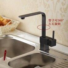 Бесплатная доставка 360 градусов вращающийся раковина смеситель черный античная латунь кухонный кран холодной и горячей кран G-8054R