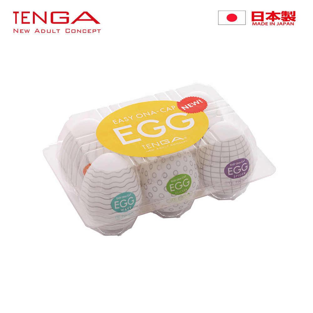 TENGA ביצת זכר מאונן לגבר מין למבוגרים צעצועי כיס נרתיק מציאותי יפן סיליקון ביצה עם סיכה עבור גברים