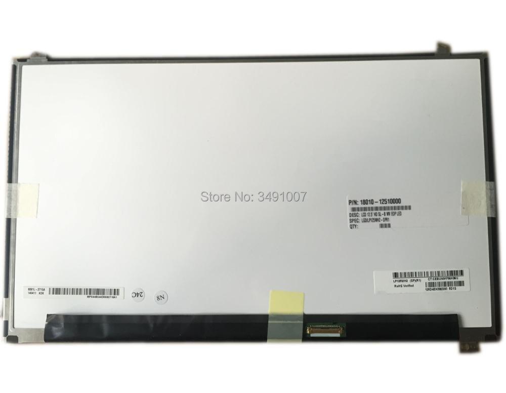 LP125WH2 SPR1 LP125WH2(SP)(R1) 12.5 HD NEW LED LCD Screen NEW подставка sewmate spr 013