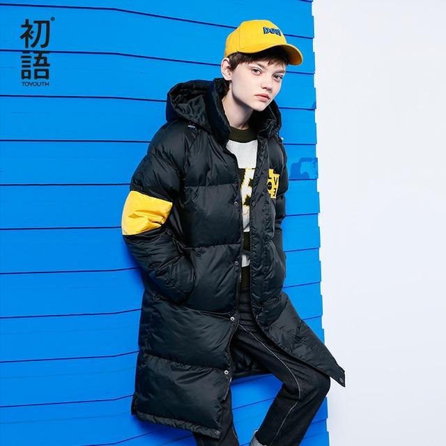 Toyouth Пуховые пальто 2017 Зима Женщины контрастного Цвет вышивка свободные длинные Стиль с капюшоном пальто
