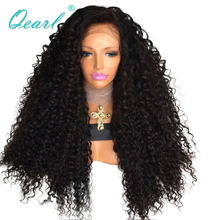350gram Kinky Curly Lace Front Wig Thick Density Human Hair Wigs Freestyle 13x4 Brazilian Remy Long 300% Qearl