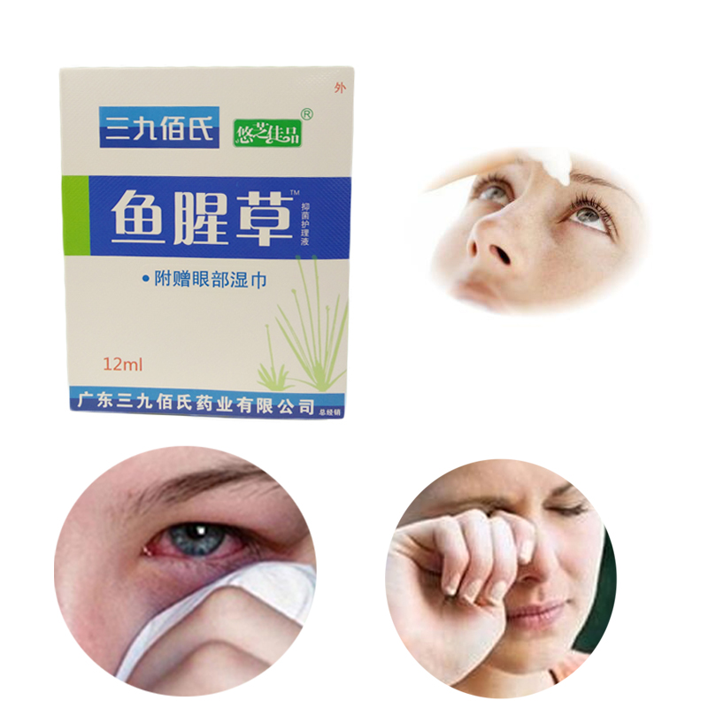 Chinese Herbs Moisturizes Relief Clear Eyes Drops Redness Relief 12 Ml Dark Circles Removal Eye Fatigue Wrinkles Whey Protein цена