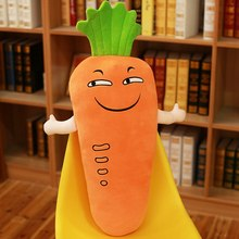 1pc 45/60/75/100cm 4 Patterns Funny face Carrot pillow Cartoon Radish plush stuffed toy Large decoration cushion Home adornments