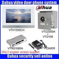 オリジナル7インチタッチスクリーン大化VTH1550CHカラーモニター付きTO2000A屋外ip金属ヴィラ屋外ビデオインターホンソフト仕