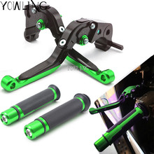 Motorcycle Adjustable Folding Brake Clutch Levers Handlebar Hand Grips For Kawasaki NINJA ZX10R ZX10RR 2016 2017
