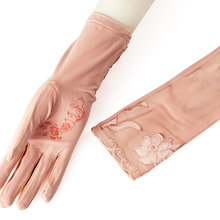 REALBY Soft Modal Cotton Female Gloves 99.8% UV Protection Sunscreen luvas de inverno Vintage Inside Print Driving Screen Gants