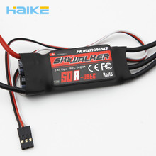 HAIKE Airplanes HY50A-UBEC Skywalker 2-4S 50A ESC with UBEC Speed Control 50A-UBEC For 450 Series RC Helicopter Airplane