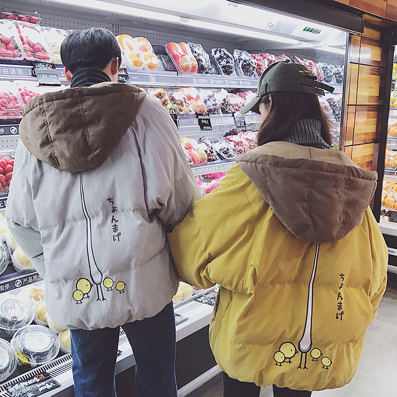 Lovers winter clothes Harajuku style bf bread students short paragraph loose Korean winter jacket tide-in Parkas from Women's Clothing    1