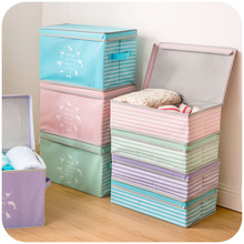 Japanese elegant clothes covered storage box with separate laundry sorting toy box storage box SN1591(China)