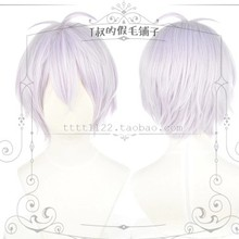 IDOLiSH7 Осака Сого косплей парик парики