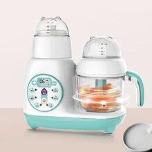 Многофункциональный вспомогательный пищевой аппарат Электрический