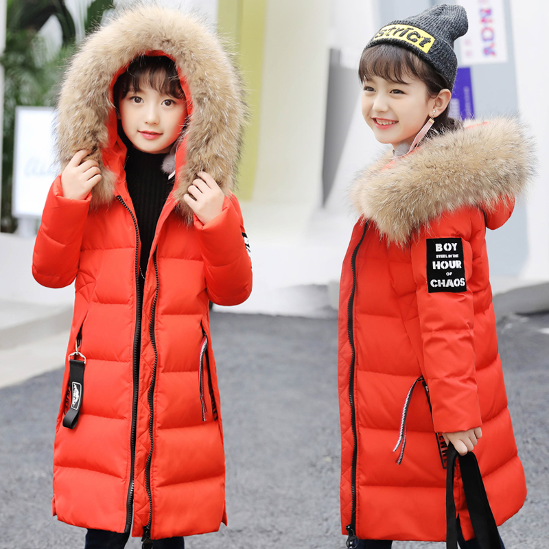 2017 Fashion Girl's Winter down Jackets Coats warm baby girl 80% thick duck Down Kids jacket Children Outerwears for cold winter fashion girl winter down jackets coats warm baby girl 100% thick duck down kids jacket children outerwears for cold winter b332