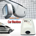 Mobile Phone wifi Connection 1080P HD Car DVR camcorder For 2010-2012 AUDI A4L/A6L/Q5/Q7 /TT(beige only)