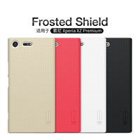 10pcs Lot Wholesale NILLKIN Super Frosted Shield Case For Sony Xperia XZ Premium PC Plastic Back