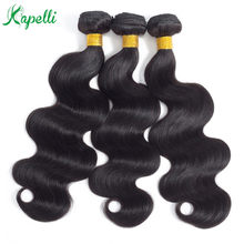 Body Wave Brazilian Hair Weave Bundles Non Remy Human Hair 3 Bundles Natural Color Brown Blonde Burgendy Ombre Hair Extensions(China)