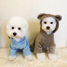 Pet Hoodies Bulldog-Clothes Pet-Supplies Cat-Sweater Plush-Coat French And Bear-Ears