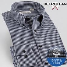 Модные Для мужчин Рубашки Для Мальчиков Новый Для мужчин Повседневная рубашка хлопковые рубашки Camisa De Hombre футболка на сезон весна-осень Для мужчин