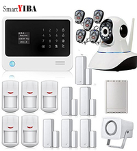 SmartYIBA GSM Home Protection GPRS Alarm System G90B Plus Support Relay WIFI PIR Motion Door Open/Close Detector Alarm Kits